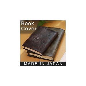 ブックカバー 上質 限定色10カラー/BOOK3/ネコポス可能/CSF/