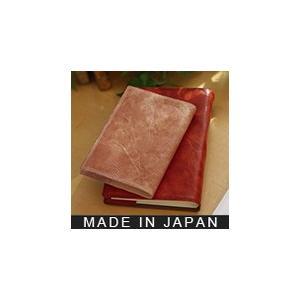 (在庫限り10%OFF) 上質ブックカバー限定色/BOOK3/