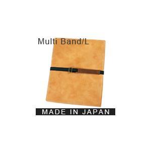 マルチベルトLサイズ手帳 ベルト ゴム ケース ブックカバー バンド B5 A5 バインダー 日本製&国産素材/GOMB1/ネコポス可能|yasashii-kutukoubou
