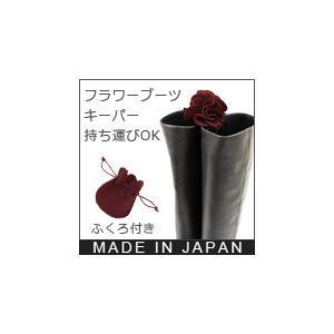 ブーツキーパー フラワー/ケース付き/バッグチャームにもなります 日本製/HUKUR/ネコポス可能|yasashii-kutukoubou