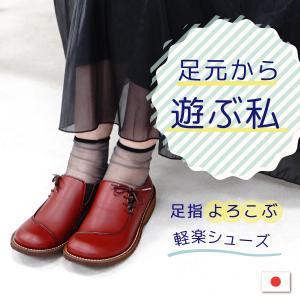 Jモカスリッポン / LEAFL /22cm〜25.5cm/ yasashii-kutukoubou