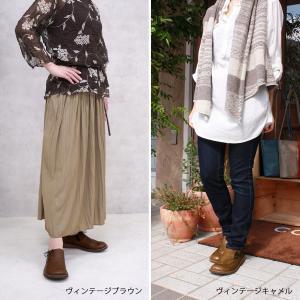 Jモカスリッポン / LEAFL /22cm〜25.5cm/|yasashii-kutukoubou|02