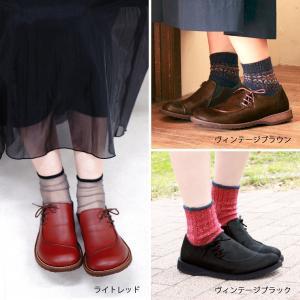 Jモカスリッポン / LEAFL /22cm〜25.5cm/|yasashii-kutukoubou|04
