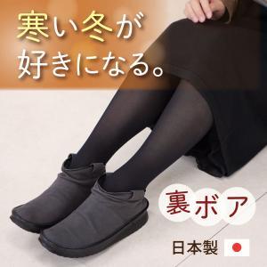 ショートブーツ フリースボア / MINIE(21.0〜25.5cm)/TCSF/