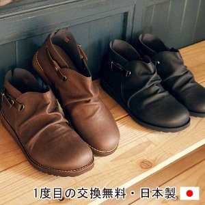 コンフォート インソールシューズ マミー/MOMMY/CSF/|yasashii-kutukoubou