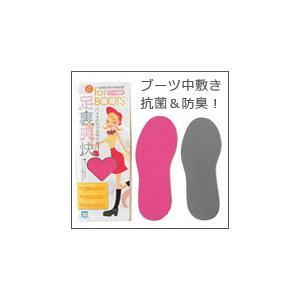 ブーツ用中敷き/足裏爽快/天然微生物酵素(バイオ)の力で抗菌・防臭 ピンク可愛いインソール/NAKA1/ネコポス可能|yasashii-kutukoubou
