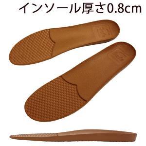 靴と一緒にご注文限定 コンフォートインソール 0.8cm 中敷き/NU707/ネコポス不可/|yasashii-kutukoubou
