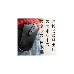 スマートフォンケース/SMA1S/ネコポス可能/CSF/|yasashii-kutukoubou