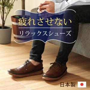 メンズビジネスシューズ ウェッジウイング/WWING(24.5〜28.0cm)/CSF/ yasashii-kutukoubou