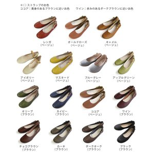 バレエシューズ パンプス カジュアル フラット 2way シンプル レディース 婦人靴 日本製 A0641 yasashii-kutukoubou 04