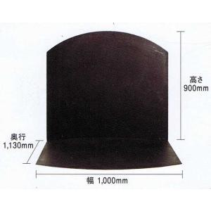 オリジナル防熱版付き炉台(クラフトマン使用可) PB-1 yasashiisumaicom