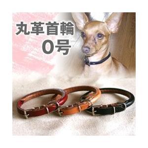 馬具職人の手作り 丸革首輪 サイズ9mm0号 『配送サイズ60』|yasashisa