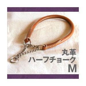 馬具職人の手作り 丸革ハーフチョーク首輪 M 『配送サイズ60』 yasashisa