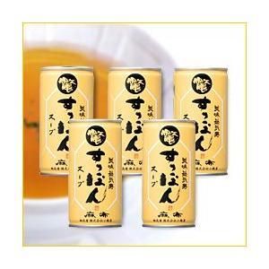 美味益気寿 すっぽんスープ/5本セット 『配送サイズ60』|yasashisa
