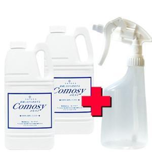 次亜塩素酸水 コモスイ 2リットル×2個セット (除菌剤 消臭スプレー 消臭剤 2L ウイルス 対策 予防 インフルエンザ対策 ノロウイルス対策 無害 安全  即日発送 )|yasashisa
