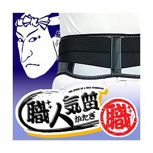 腰サポートベルト 職人気質 2枚組|yasashisa