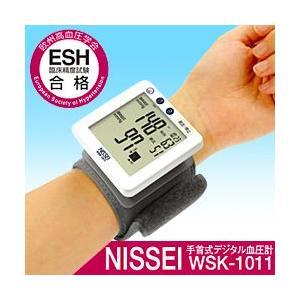 手首式デジタル血圧計  (日本精密測器)ニッセイ WSKー1011 yasashisa