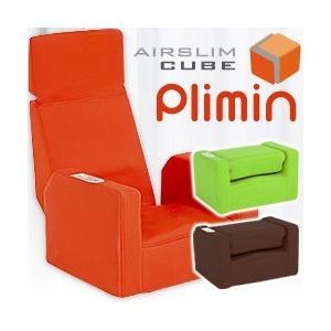 エアースリム キューブ (AIRSLIM CUBE) ( 骨盤矯正 骨盤 座椅子 骨盤 マッサージチェア プリミン plimin) |yasashisa