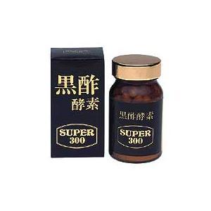 黒酢スーパー300 『配送サイズ60』|yasashisa