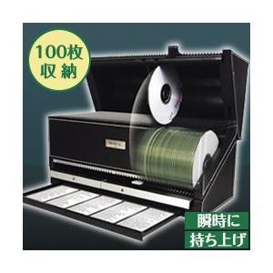 (即日発送)100枚CD&DVDセレクター ディスクギアー|yasashisa