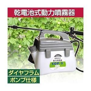 噴霧器 電池式動力ダイヤフラムポンプ式|yasashisa