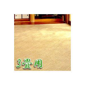 籐本手織あじろ編みカーペット 3畳(174×261cm)(籐ラグ 籐カーペット 籐敷物 籐表皮カーペット あじろ) yasashisa