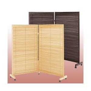 木製ブラインドパーテーション  衝立(二連)|yasashisa