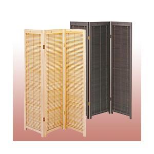 木製ブラインドパーテーション  衝立(三連)|yasashisa