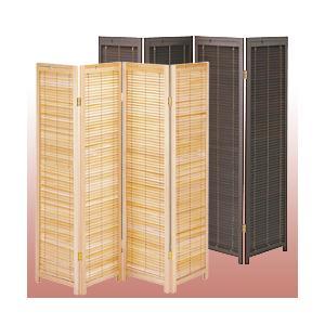 木製ブラインドパーテーション  衝立(四連)|yasashisa