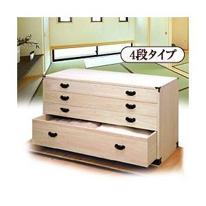桐収納シリーズ  引出し箱4段タイプ|yasashisa