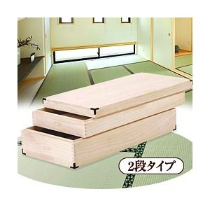 桐・収納シリーズ  衣装箱2段タイプ|yasashisa