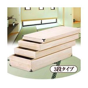 桐・収納シリーズ  衣装箱3段タイプ|yasashisa