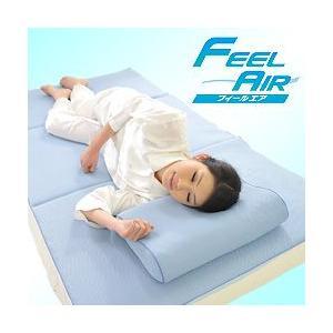 フィールエア 枕|yasashisa