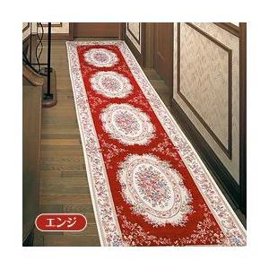 ゴブラン織り 廊下敷き 80×340cm|yasashisa