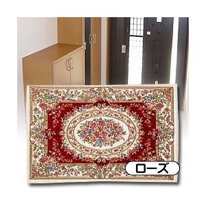 ゴブラン織 セニールカーペット   (YAN) 70×120cm|yasashisa