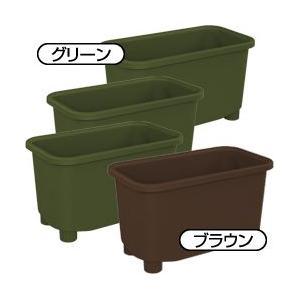 深型プランター(3個組)|yasashisa