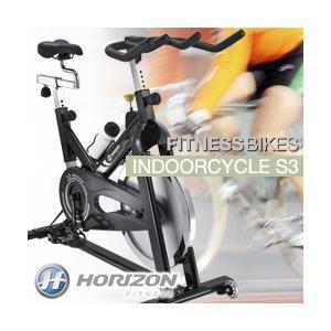 HORIZON ホライズン インドアサイクル S3 ( ジョンソンヘルステックジャパン エアロバイク クロスバイク フィットネスバイク フィットネス )|yasashisa