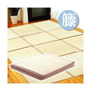 籐表皮折たたみアクセントラグ 正方形(132×132cm) (籐ラグ 籐カーペット 籐敷物 籐表皮カーペット) yasashisa