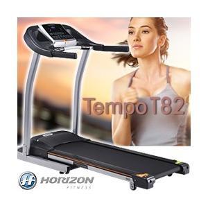 ランニングマシン HORIZON ホライズン Tempo T82 テンポ82 (ランニングマシーン ルームランナー トレッドミル ウォーキングマシン フィットネスマシン)|yasashisa