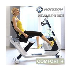 HORIZON ホライズン リカンベントバイク COMFORT R  ( ジョンソンヘルステックジャパン エアロバイク クロスバイク フィットネスバイク フィットネス )|yasashisa