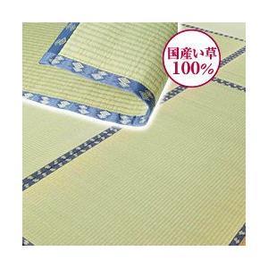 国産い草 畳式上敷き(8畳)|yasashisa