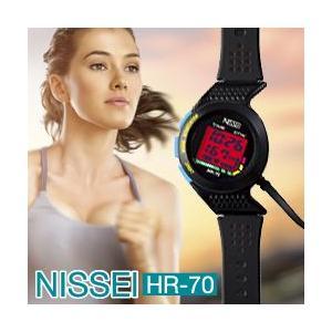 脈拍計 PulNeo パルネオ HR-70 (日本製 光電式脈拍計モニター 腕時計型 心拍計 脈拍計 NISSEI ニッセイ 日本精密測器 )|yasashisa