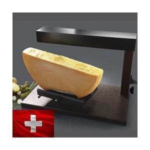 業務用ラクレットヒーター (TTM) Ambience アンビエンス ( ハーフサイズ用 ラクレットオーブン 家庭用 チーズ 溶かす ラクレットグリル チーズ料理 即日発送 )|yasashisa