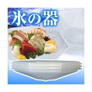 氷の器 アイス・プレート・トレイ3枚セット( NHK おはよう日本 まちかど情報室 氷 皿 お皿 器 アレンジ簡単 氷の皿 やさしさオンライン )|yasashisa