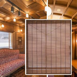 ウッドスクリーン(132×140cm)|yasashisa