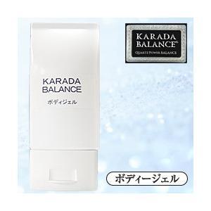 カラダバランス・ボディジェル120g『配送サイズ60』|yasashisa