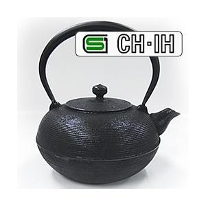 IH対応 南部鉄瓶 糸目1.5L (急須 南部鉄器 南部鉄瓶) (NT1) |yasashisa