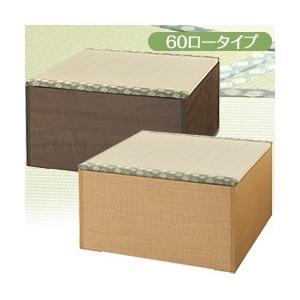 ユニット組立畳(ロータイプ)60幅 (い草 畳ユニット ユニット畳 畳ベッド 畳 収納 BOX)|yasashisa