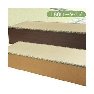 ユニット組立畳(ロータイプ)180幅 (い草 畳ユニット ユニット畳 畳ベッド 畳 収納 BOX)|yasashisa