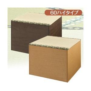 ユニット組立畳(ハイタイプ)60幅 (い草 畳ユニット ユニット畳 畳ベッド 畳 収納 BOX)|yasashisa